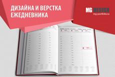 Разработаю дизайн визитки 45 - kwork.ru