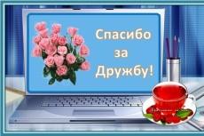 СЕО-оптимизация  текстов 5 - kwork.ru