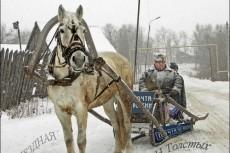проконсультирую по вопросам содержания в сизо и колониях 4 - kwork.ru
