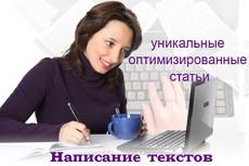 Красиво составлю репосты для группы В Контакте в ближайшее время 22 - kwork.ru