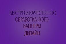 Дизайн модульной картины 13 - kwork.ru