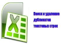 Создам YML, XML, CSV, JSON, TXT, Excel файл. Перевод в нужный формат 3 - kwork.ru