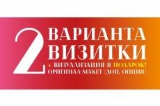 Подготовлю макеты к печати, Prepress, Препресс 27 - kwork.ru