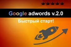 Увеличу оригинальность Вашего текста до 85% 15 - kwork.ru