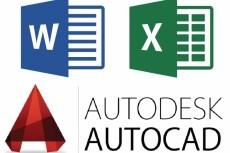 Выполню строительный чертеж в AutoCad со скана или фотографии 5 - kwork.ru