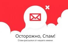 +4000 лайков на ваш пост Вконтакте 7 - kwork.ru