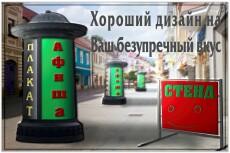 Создам свадебный макет плаката 5 - kwork.ru