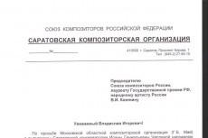 Переведу печатный текст в электронный вид 20 - kwork.ru