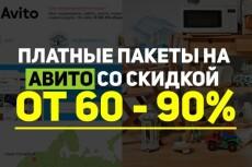 5 постов в соц.сетях 3 - kwork.ru