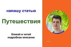 Сервис фриланс-услуг 96 - kwork.ru