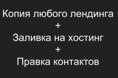 900 ссылок для вашего сайта с ТИЦ от 10 6 - kwork.ru