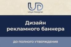 Дизайн открытки, календаря 15 - kwork.ru