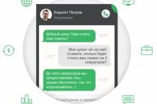 Корпоративную почту на вашем домене: Яндекс, Mail.ru, Gmail 23 - kwork.ru