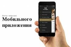 Комплексное продвижение сайта 11 - kwork.ru