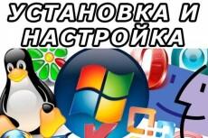 Установлю windows на VirtualBox 7 - kwork.ru
