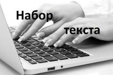 Портретная ретушь 14 - kwork.ru