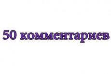 рерайт до 18 000 символов без пробела 4 - kwork.ru