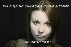 Профессионально обработаю 3 Ваших фотографии 9 - kwork.ru