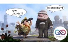 130 репостов в Одноклассниках. Живые люди. Ручная работа 6 - kwork.ru