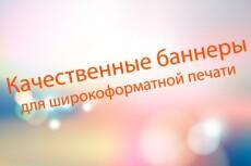 Создам дизайн для вашего сайта 36 - kwork.ru