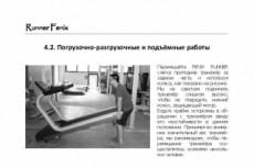 Полиграфическая верстка 11 - kwork.ru