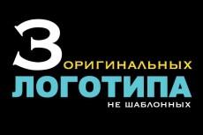 Подскажу идеи для розыгрышей и пранков 3 - kwork.ru