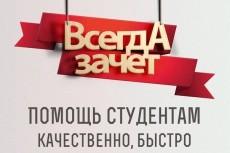 Переведем аудио и видео в текст 6 - kwork.ru