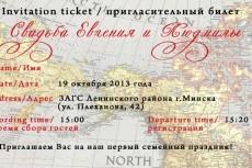3D текст облупленного окрашенного дерева 15 - kwork.ru