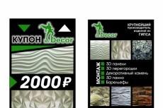 Разработка логотипов 15 - kwork.ru