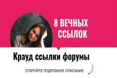 Сервис фриланс-услуг 161 - kwork.ru