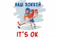Авторская открытка на Ваш юбилей, праздник,  на любое торжество 35 - kwork.ru