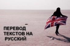 Быстрый набор текстов 25 - kwork.ru