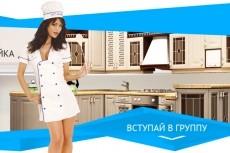 Создам реальное видео для фейсбук обложки с вашим логотипом или фото 10 - kwork.ru