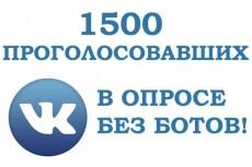 500 живых учасников в вашу группу 3 - kwork.ru