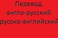 Наберу текст с аудио, видео, сканов 3 - kwork.ru