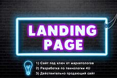 Оформлю группу ВКонтакте. Обложка, вики-меню, баннер 6 - kwork.ru