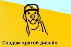 Создам изображения для игры 6 - kwork.ru