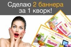 Сделаю иконку для приложения 5 - kwork.ru