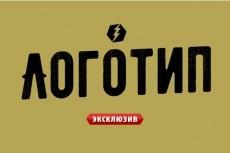 создам видеозаставку 3 - kwork.ru