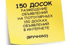 Профессиональная аналитика в Яндекс Метрика и Google Analytics 5 - kwork.ru