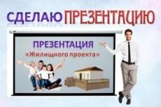 Отреставрирую фотографию, которая Вам дорога 4 - kwork.ru