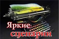 Набор текста с любых носителей, аудио, видео, книги или рукописи 6 - kwork.ru