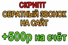 Доработка сайтов на CMS 1с Битрикс Я - Золотой Партнёр 6 - kwork.ru