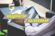 Аватарку в группу Вконтакте 7 - kwork.ru