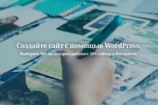 Создание дизайна для сайта 3 - kwork.ru