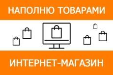 Качественный и быстрый рерайт любого текста до 5000 символов 17 - kwork.ru