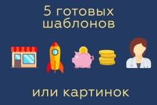Удалю фон с двух картинок 5 - kwork.ru