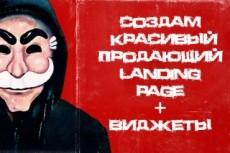 Доработаю ваш сайт. WordPress,  Joomla, OpenCart, Bitrix и другие СMS 6 - kwork.ru