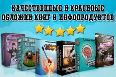 Сделаю красивую подписную и продающую страницу 4 - kwork.ru