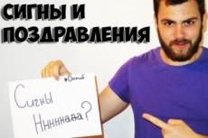 Сделаю для вас красивый 3D проект 7 - kwork.ru